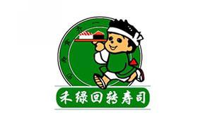 禾绿回旋寿司